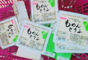 豆腐ダイエットで豆腐大量