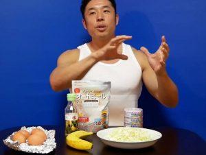オートミールの効果(ダイエット・美容) 糖質制限