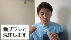 ダーマペン針(カートリッジ)の洗浄方法は歯ブラシを使う
