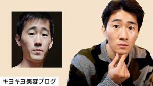 キヨキヨの美容ブログ