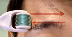 眉毛を生やす方法 ダーマローラーの使い方